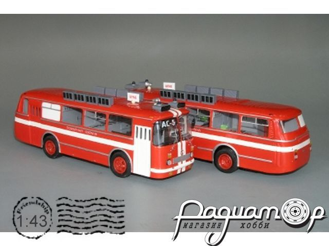 ЛАЗ АС-5 пожарный штаб (1960) V3-33.7