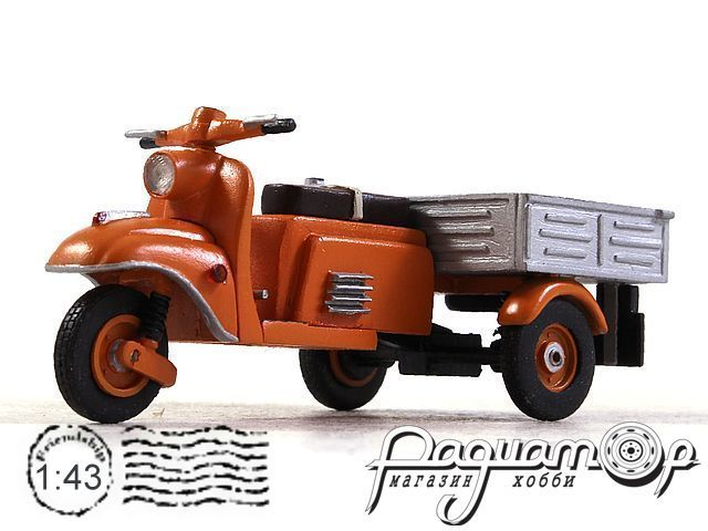 Тула ТГ-200Б с малым кузовом (1957) 190307