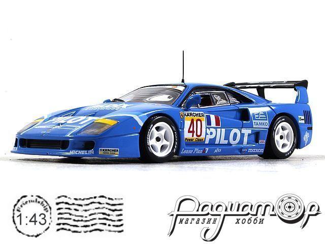 Ferrari F40 №40 Competizione 4h Anderstorp, M.Ferte / O.Thevenin (1995) ALT318