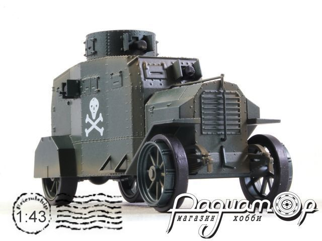 Ehrhardt Strassenpanzerwagen E-V/4 (1914) 9151172