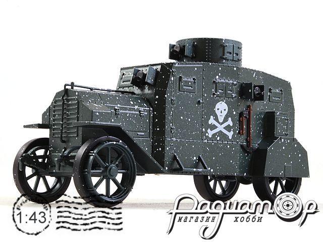 Ehrhardt Strassenpanzerwagen E-V/4 (1914) 915934