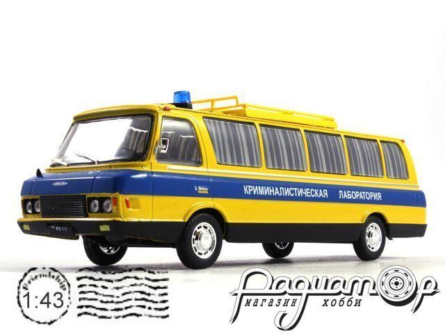 Автомобиль на службе №13, ЗиЛ-118КЛ Криминалистическая Лаборатория (1970)