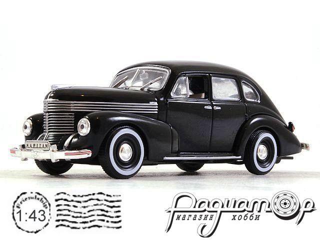 Opel Kapitan (1950) OP13