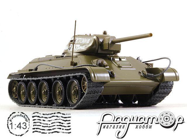 Наши Танки №10, Т-34-76 (1940)
