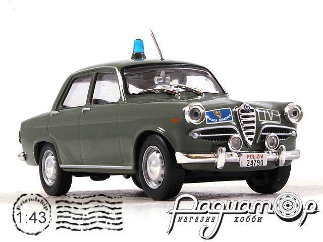 Alfa Romeo Giulietta Carabinieri (1958) CIXJ000055 (TI)