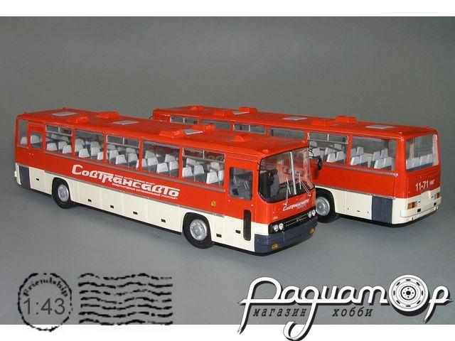 Ikarus 250.59 междугородный (1985) V5-23