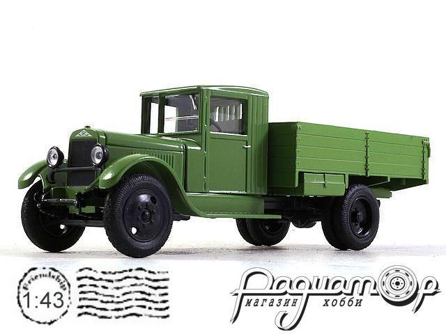 УльЗИС-5В (1942) H228
