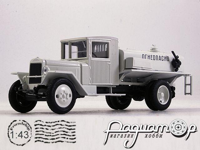 ЗИС-5В БЗ-42М (1942) H923