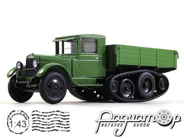 ЗИС-35М (1942) H225
