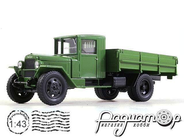 УралЗИС-5М (1944) H229
