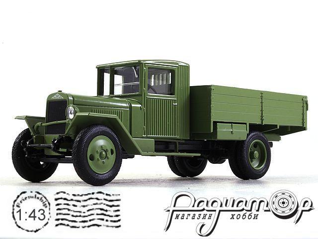 ЗИС-5В (1942) H227
