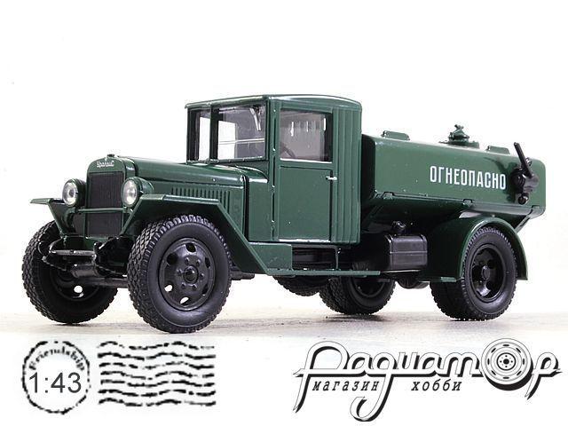 УралЗИС-5М БЗ-42 (1944) H924