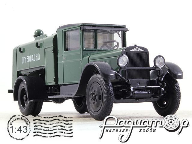 ЗИС-5 БЗ-39М (1933) H918