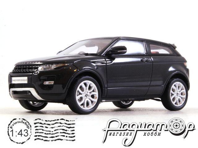 Land Rover Evoque (2011) 51LRDCARESB