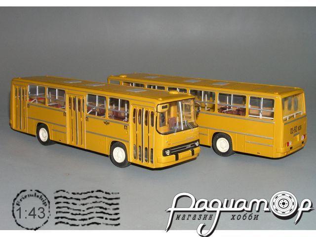 Ikarus 260.18 городской (1980) V5-31