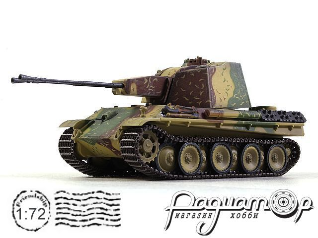 5.5cm Zwilling Flakpanzer, German Army, Western Front (1945) 60643