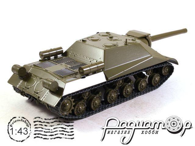 Наши Танки №11, Объект-704 (1945)