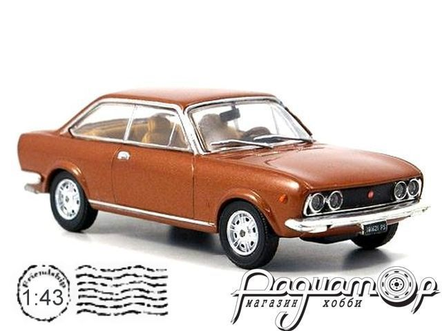 Fiat 124 Sport Coupe (1969) 510820