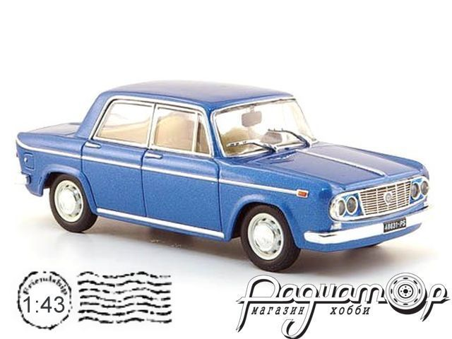 Lancia Fulvia 2c (1964) 530323