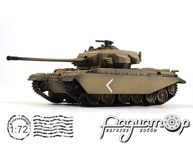 Танки Мира Коллекция Спецвыпуск №5, Centurion Mk.V армии Израиля (1961)