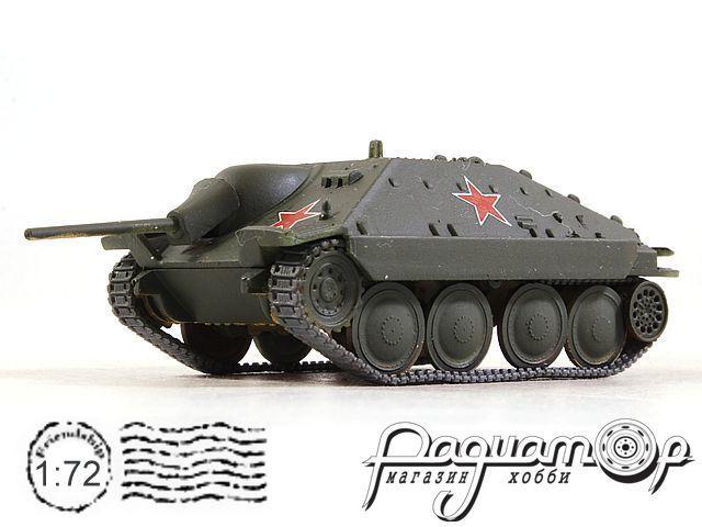 Танки Мира Коллекция Спецвыпуск №8, Jagdpanzer 38(t)