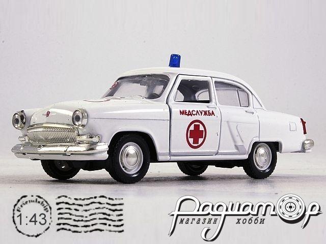 ГАЗ-21 «Волга» Медицинская Служба (1956) 34106