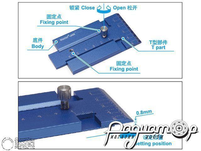 Sliding T-square 09971
