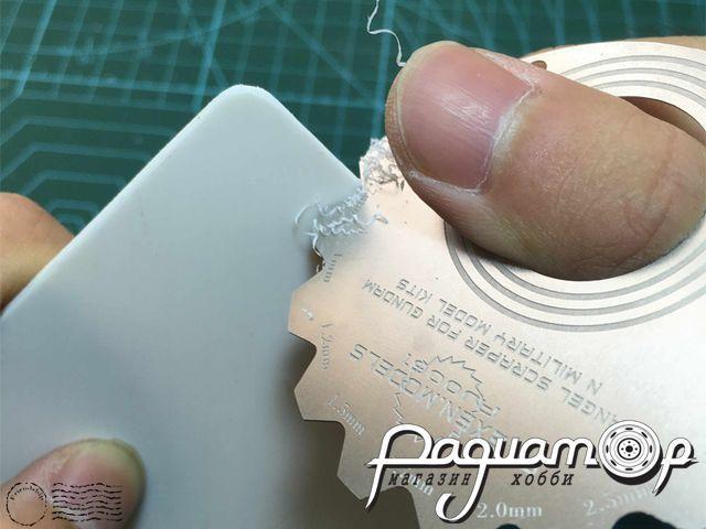 Инструмент для обработки граней AJ0061