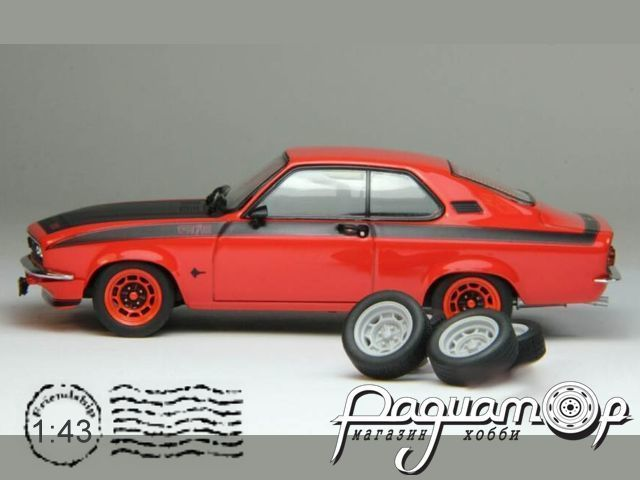 Комплект колес №56 (Opel) KD056