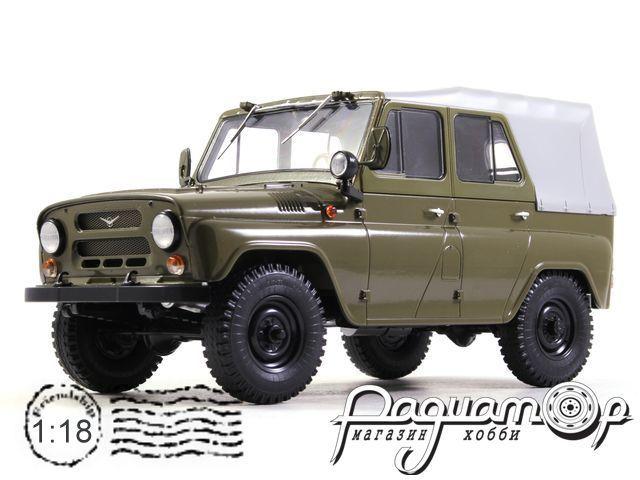 УАЗ-469 (31512) (1972) 18002-M