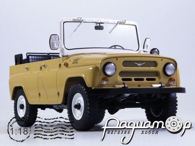 УАЗ-469 (31512) (открытый) (1972) 18002-W