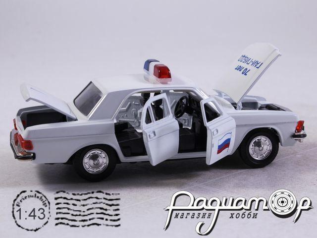ГАЗ-3102 «ГАИ-ГИБДД» (1981) 43181 (TI)