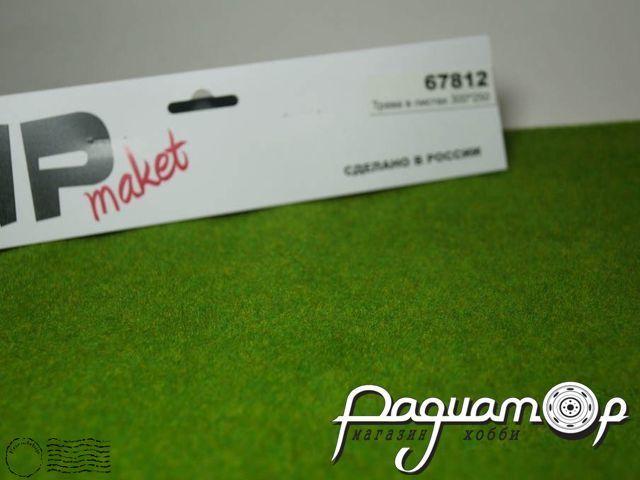 Трава в листах (300x250мм) 67812