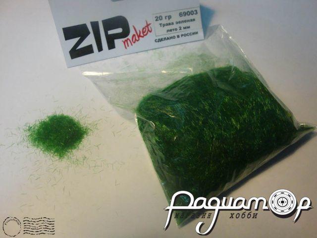 Трава зеленая, лето, 2мм (20г) 69003