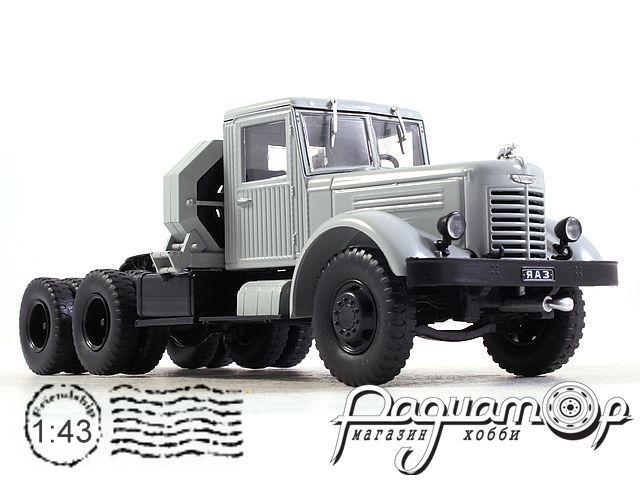 Автолегенды СССР Грузовики №50, ЯАЗ-210Д седельный тягач (1952)