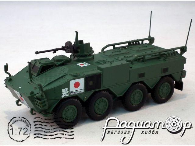 Type 96 (1997) A059