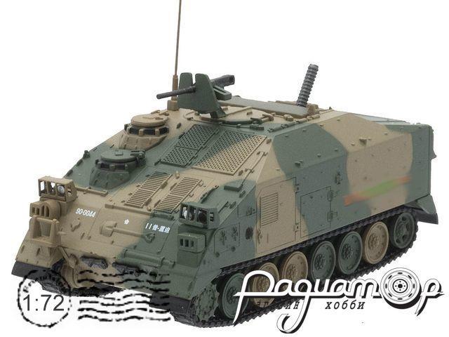 Type 96 (1997) A034
