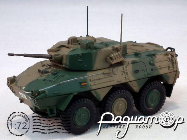 Type 87 (1988) A026