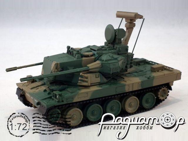Type 87 (1987) A016