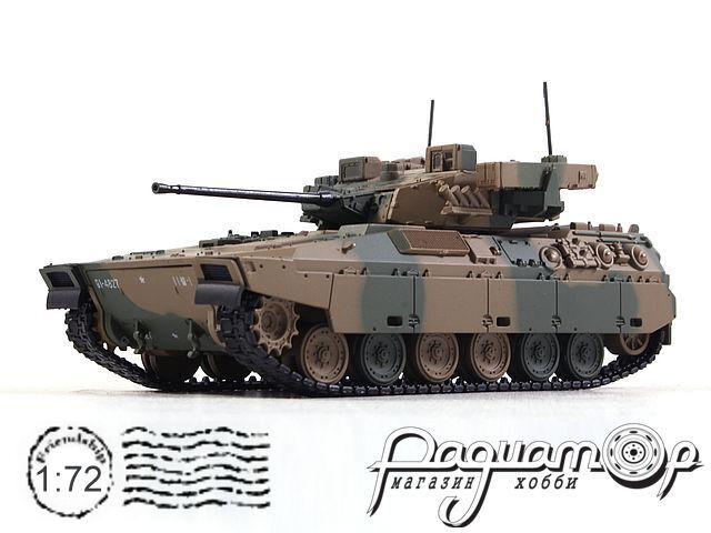 Type 89 (1989) A011