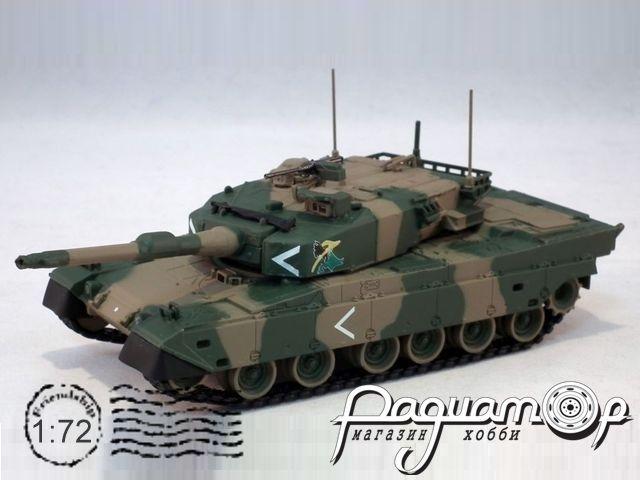 Type 90 (1992) A007