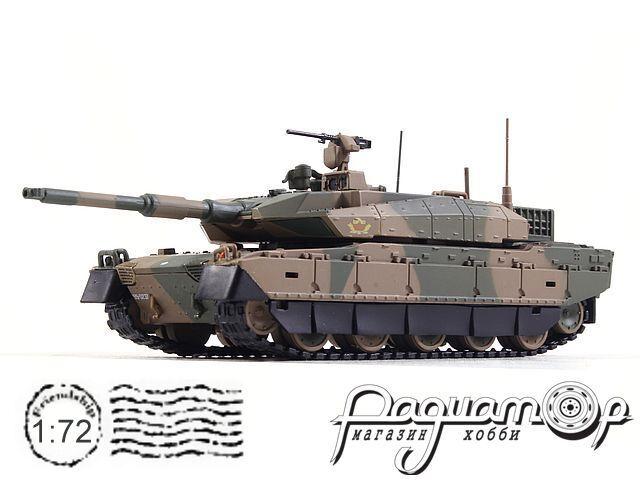 Type 10H Main Battle (2012) A002