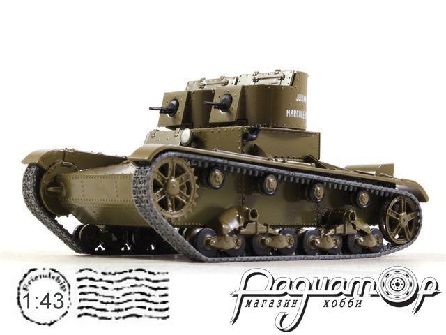 Наши Танки №13, Т-26 (1931)