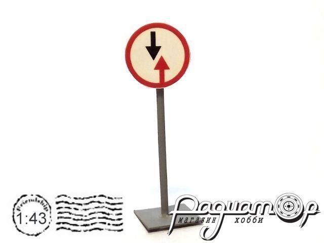 Дорожный знак 2356