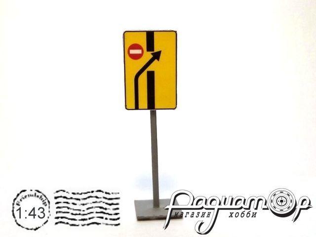 Дорожный знак 2353