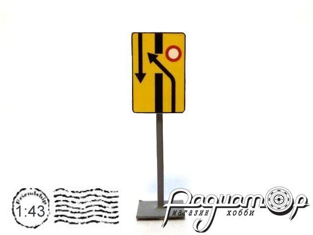 Дорожный знак 2354