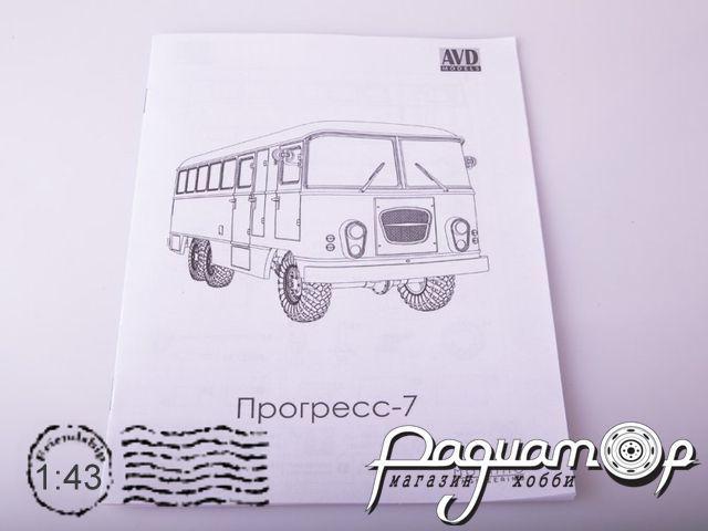 Сборная модель Штабной автобус Прогресс-7 1415AVD