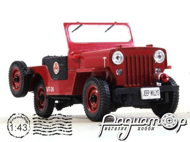 Jeep Willys Corpo de Bombeiros (1958) VSB04