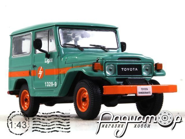 Toyota Bandeirante Light Eletricidade (1962) VSB12