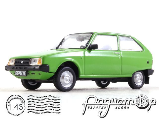 Masini de Legenda №11, Oltcit Club (Citroen Axel) (1981)